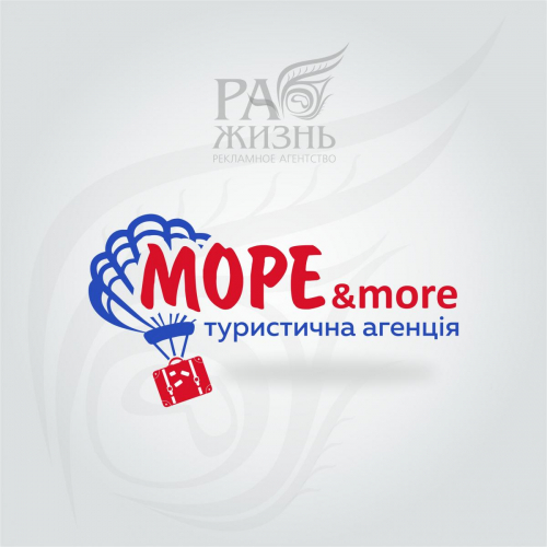 MOPE&more