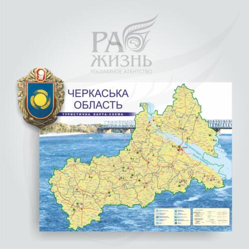 Карта Черкасского района