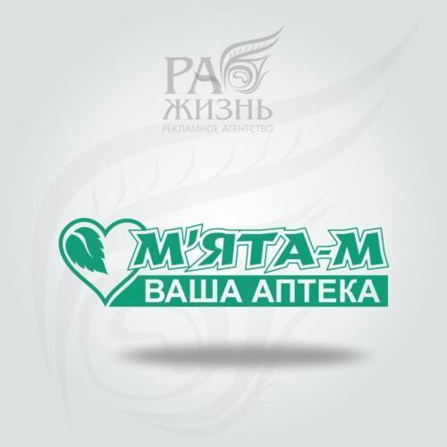 М'ята-М