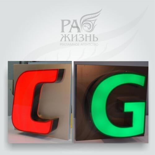 Объемные буквы на АКП