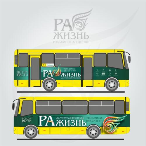 """""""РА Жизнь"""" рекламное агентство"""