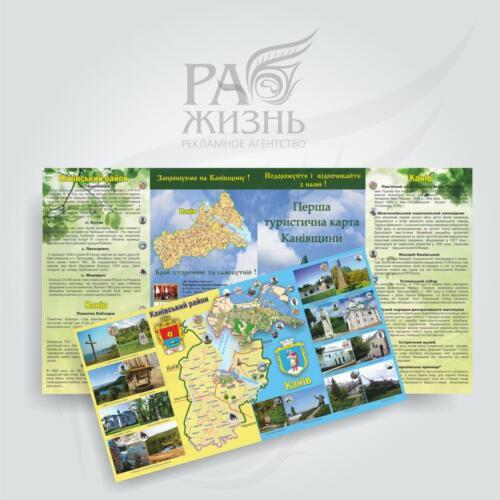 Перша карта Канівщини