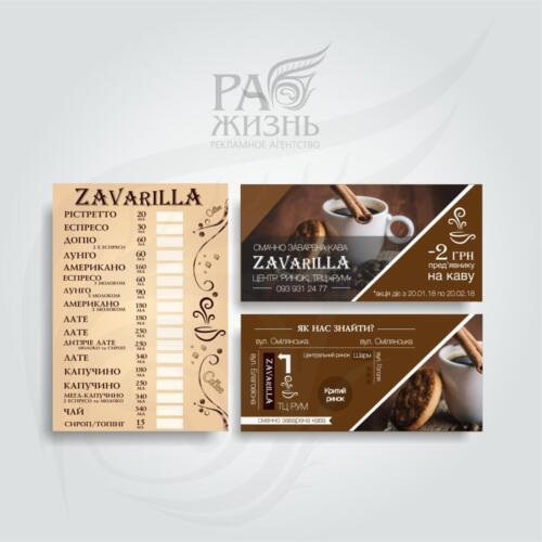 Zavarilla