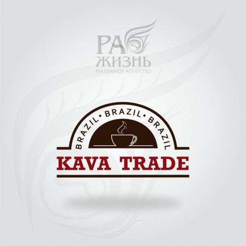 Kava Trade Brazil